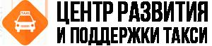 лицензия-на-такси-москва.рф