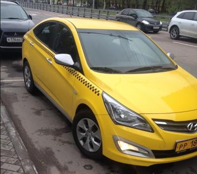 Получить лицензию такси 🚖 в Москве бесплатно или 3000₽ 🔥